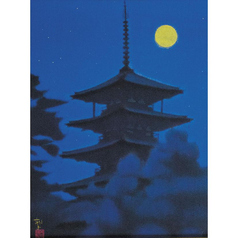 平山郁夫「法隆寺の月」複製工芸画