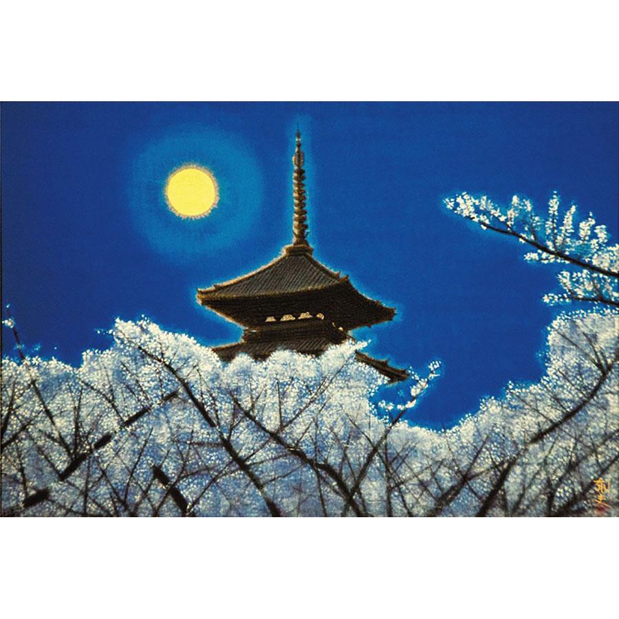 平山郁夫「仁和寺月華」500枚限定 彩美版シルクスクリーン