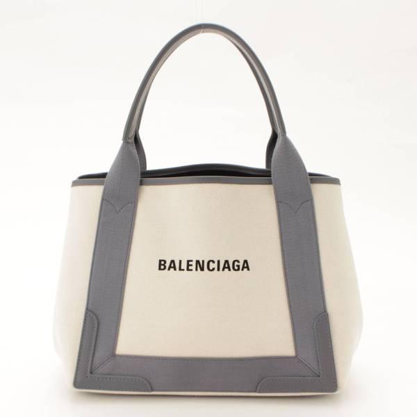 バレンシアガ ネイビーカバ S 新型 2wayバッグ ポーチ付