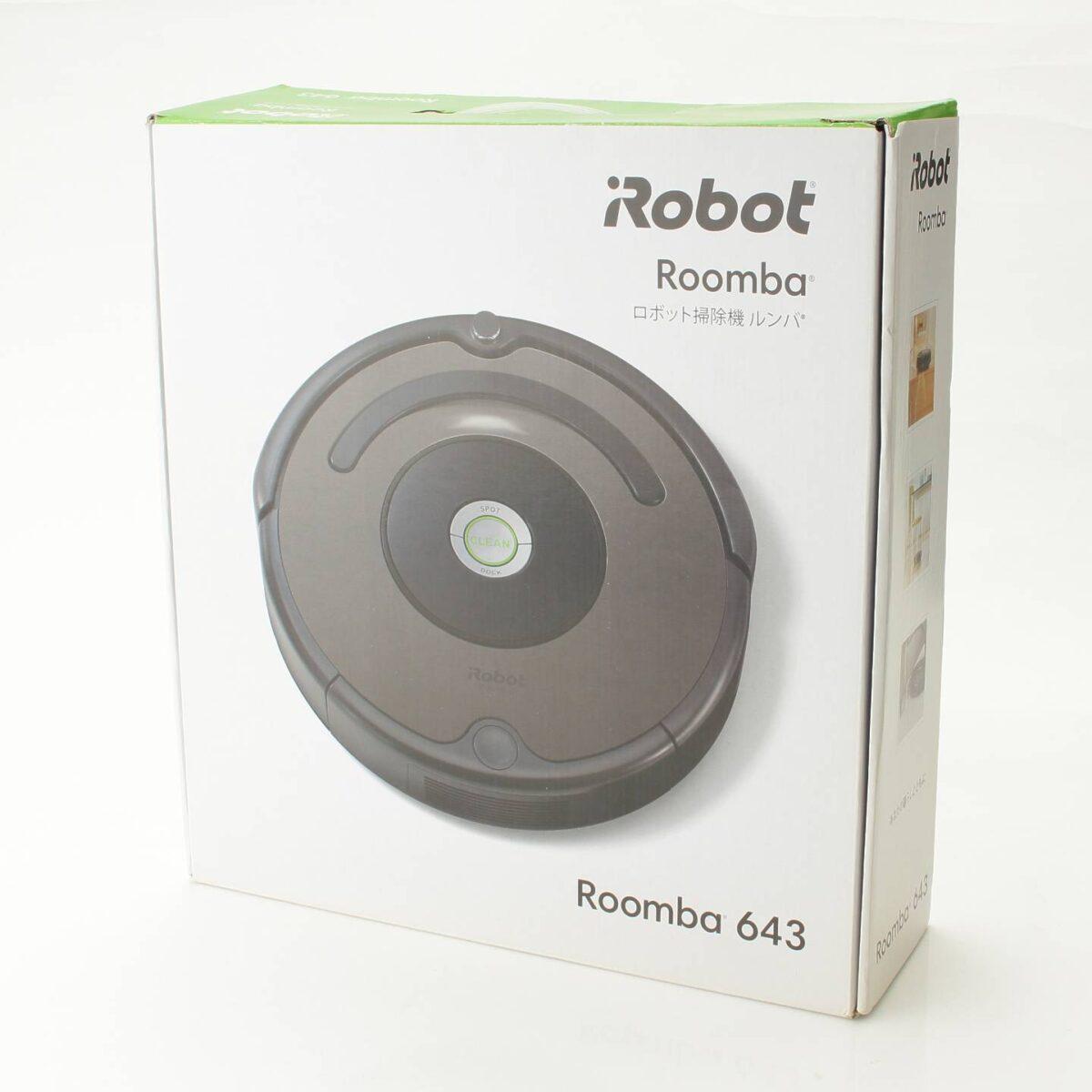 アイロボット iRobot ルンバ643 ロボット掃除機 ブラック