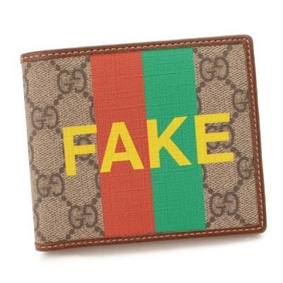 グッチ 636167 財布